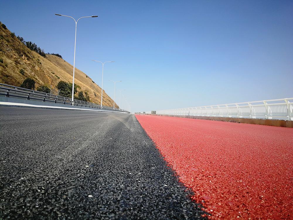 彩色沥青路面(CAPP)